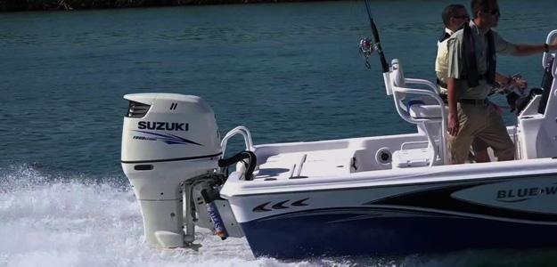 20% OFF on Suzuki Outboard Motors